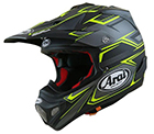 arai_vxpro4_Sly_Yellow